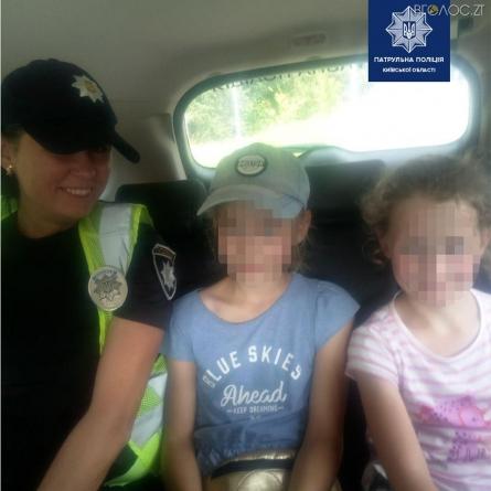 На трасі Київ-Чоп знайшли сестричок, які по навігатору йшли до бабусі у Житомирську область