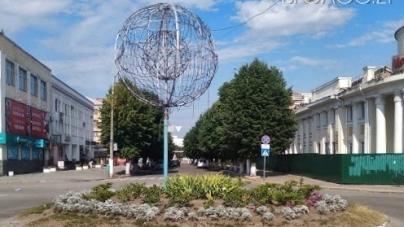 500 гривень за ідею:  у Новограді оголосили конкурс на кращу пропозицію щодо облаштування перехрестя у центрі міста
