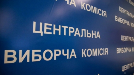 Кузьміних та Арешонкова ЦВК визнала народними депутатами України