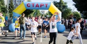 У Житомирі влаштували забіг в пам'ять про загиблих військовослужбовців (ФОТО)