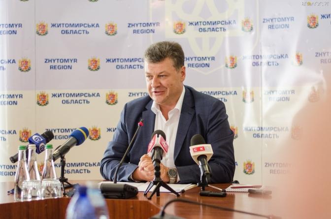 «Договорняків не вестиму і квитків не продаватиму», ‒ голова ОДА Бунечко