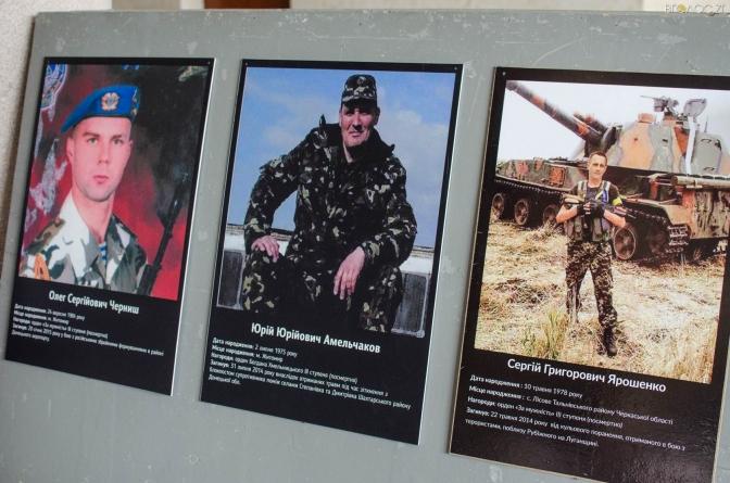 У Житомирі відкрили фотовиставку про бойові дії на Сході (ФОТО)