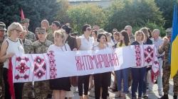 Як Житомир відзначав День Державного Прапора (ФОТО)