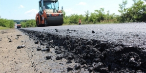У Новограді розпочали ремонт дороги на центральних вулицях за 14 мільйонів
