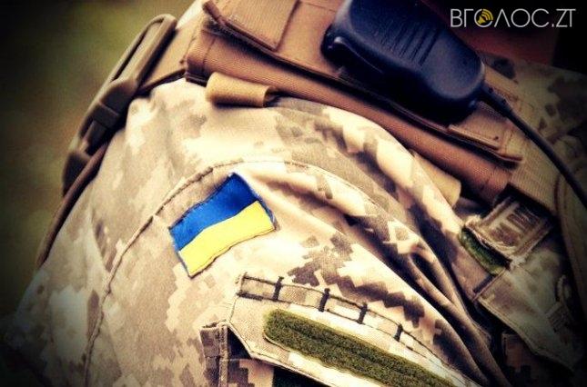 272 мільйони гривень військового збору жителі області сплатили на підтримку армії