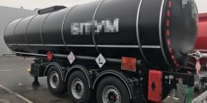 СБУ викрила посадовців Житомирської митниці на мільйонних зловживаннях