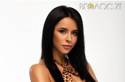 Фіналісткою «Міс Україна 2019» стала педагог із Бердичева