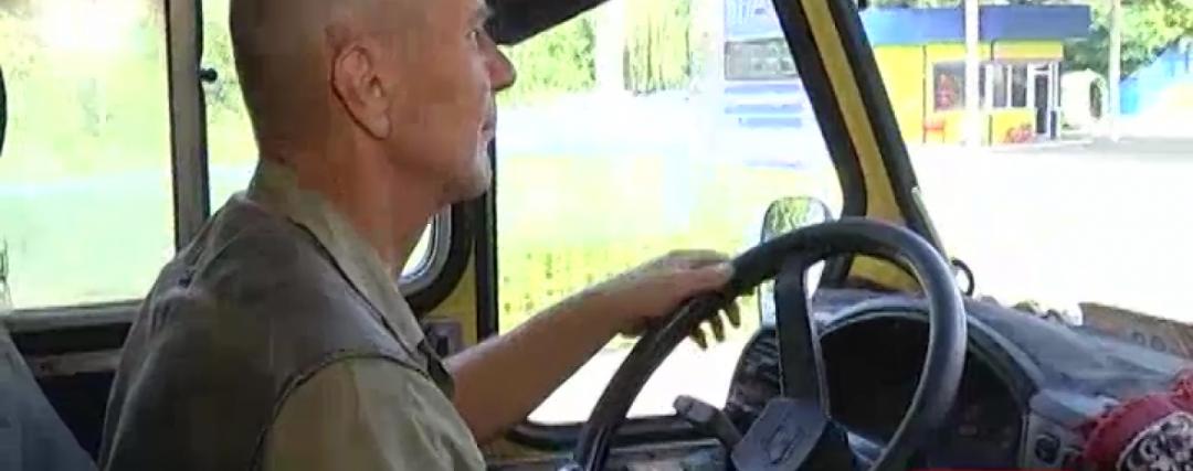 Житомиряни просять заборонити водіям громадського транспорту брати гроші за проїзд