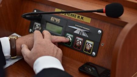 Депутати облради попросили у Києва прискорювач для онколікарні 75 млн грн
