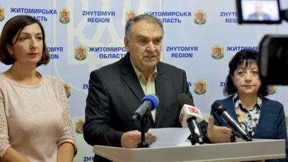 Із жовтня родини Житомирщини отримуватимуть субсидії та пільги готівкою