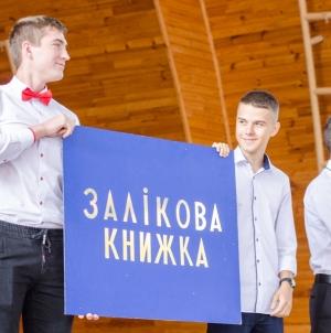 Студенти Житомирського агроуніверситету традиційно відзначили день знань у «Ракушці» (ФОТО)