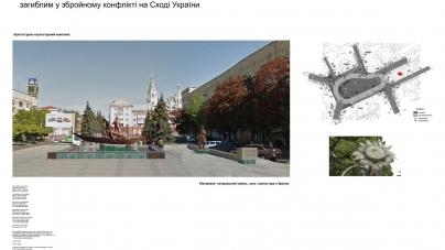 Житомирян просять допомогти обрати кращий пам'ятний знак Воїнам Житомирщини