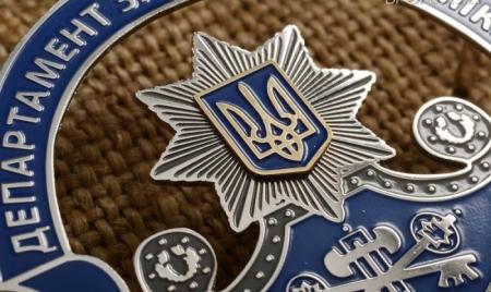В управлінні захисту економіки області підтвердили обшуки їхніх кабінетів