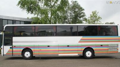 Обласна рада хоче придбати за мільйон автобус для волейбольного клубу