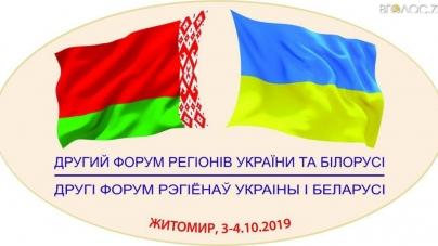 Перші особи України та Республіки Білорусь приїдуть до Житомира на масштабну подію міждержавного значення