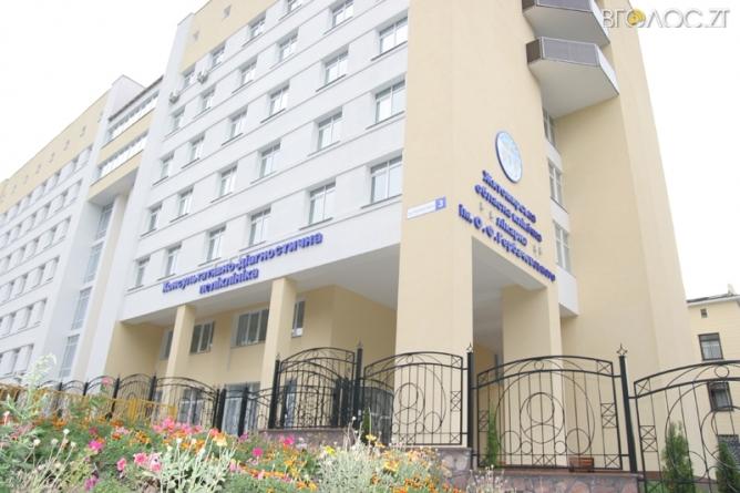 Лікарня імені Гербачевського встановить світлові вивіски  на фасаді