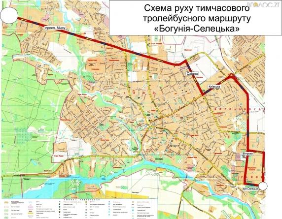 У Житомирі скасували три тролейбуси № 2,3,5-а
