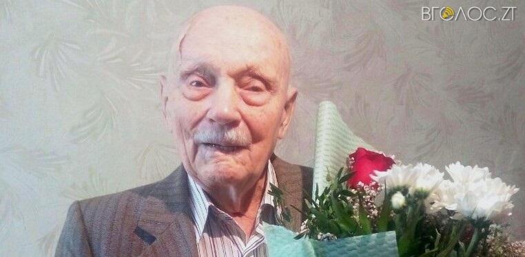 Житомирянин Анатолій Гальцев відзначив 101-річницю від свого дня народження