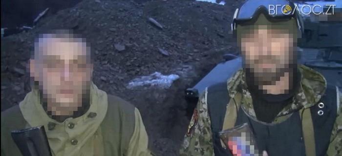 У Житомирі судили бойовика терористичного угруповання «Восток», який перебуває у розшуку