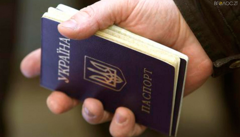 Протягом 8 місяців у Житомирі зареєстрували понад 14 тисяч жителів