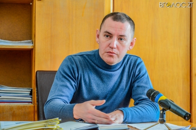 Начальник управління Житомирської ОДА порушив законодавство, але справу закрили