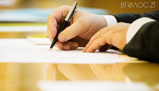 Сухомлин виписав премії 16 керівникам комунальних підприємств