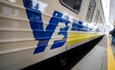 Виконком Житомирської міськради вирішив заплатити за перевезення пільговиків «Укрзалізниці»