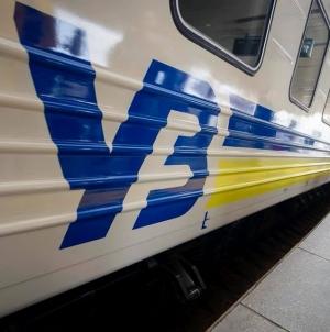 У житомирській мерії визначилися, як відшкодовуватимуть проїзд пільговиків «Укрзалізниці»