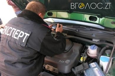 Коростенець хотів перереєструвати автомобіль, який розшукували майже 6 років