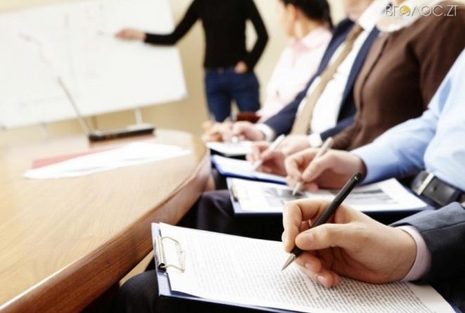 Жителів області запрошують на обговорення процесу мирного врегулювання на Донбасі