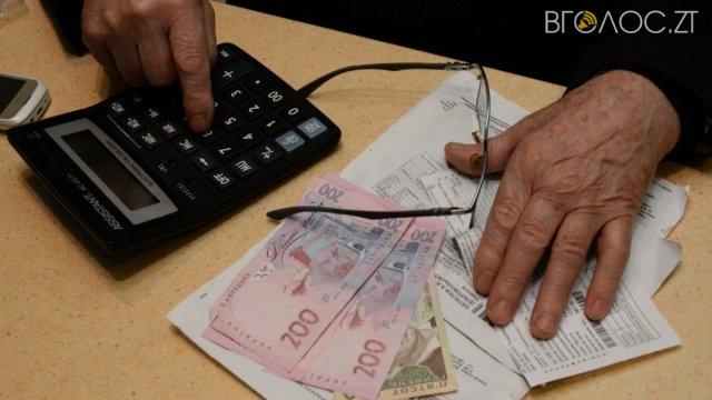 Житомирщина: у вересні середній розмір субсидій зменшився на майже 30%