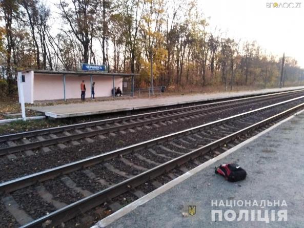 19-річного хлопця, який на платформі чекав потяг, вбив локомотив