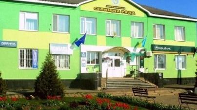 У Хорошівській селищній раді під час ревізії знайшли порушення на понад 877 тисяч