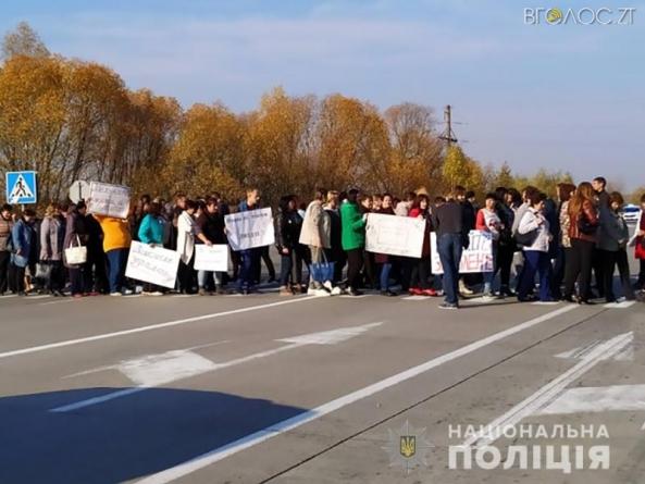 На вихідних вчителі блокували міжнародну трасу через зарплатні борги