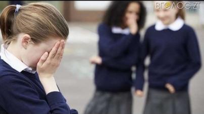 У Бердичеві через хлопця побилися дівчата