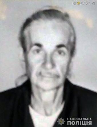 Поліція розшукує 81-річну Ніну Казимірову, яка пропала у Хорошівському районі