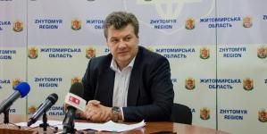 Голова ОДА Віталій Бунечко анонсував ініціювання кримінальних справ по деяким посадовцям