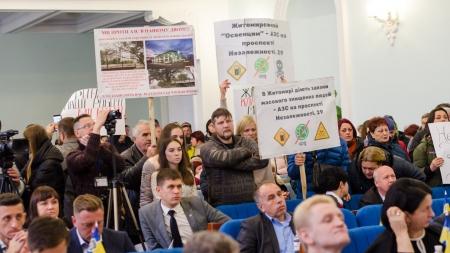 Як відбувалася сесія Житомирської міської ради останнього дня жовтня (ФОТО)
