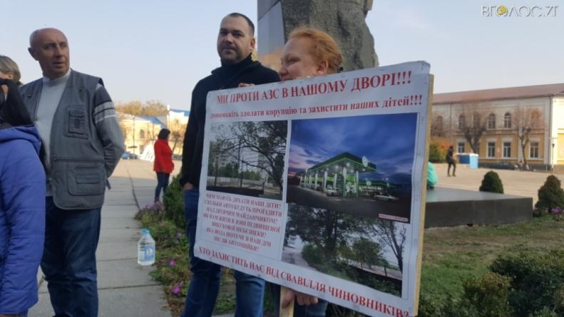 Житомирська мерія звернеться до суду, поліції та прокуратури через АЗС на проспекті Незалежності