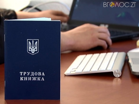 На Житомирщині понад півтисячі учасників АТО – нині безробітні