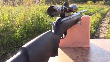 Гралися: на Житомирщині підліток підстрелив товариша із гвинтівки свого дядька