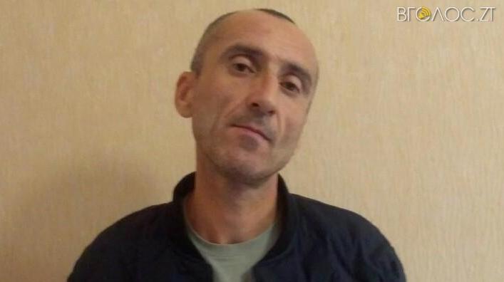 У Олевську затримали псевдослідчого. Поліція шукає інших його жертв
