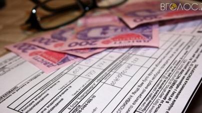"""Понад 123 млн грннаселення області сплатило за """"комуналку"""" протягом місяця"""