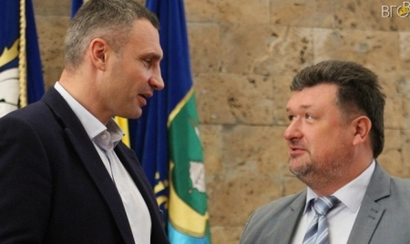 Екс-заступник голови ОДА Лагута тепер керує Дарницькою райдержадміністрацією в Києві
