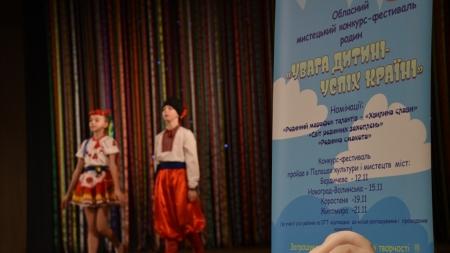 У Бердичеві відбувся фестиваль для прийомних батьків та дітей «Увага дитині – успіх країні»