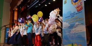 «Увага дитині – успіх країні»: у Коростені відбувся фестиваль для прийомних батьків та дітей