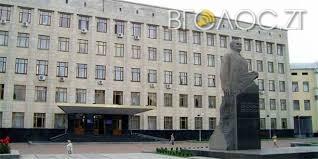 Голова ОДА обрав чиновницю із Києва переможцем конкурсу на посаду директора департаменту регіонального розвитку