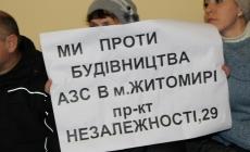 Депутати Житомирської міськради відмовилися голосувати за мораторій на будівництво АЗС