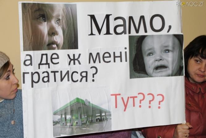 Жителі проспекту Незалежності у Житомирі записали відеозвернення до Президента України