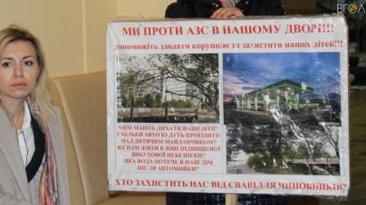 У Житомирській міськраді знову створили робочу групу по заправці на проспекті Незалежності